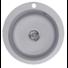 Kép 3/4 - BELFORT  kerek gránit mosogató
